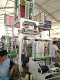機械押出機(SJ50)を作るプラスチックフィルム