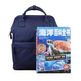 広い穴の大きい容量の防水大学ラップトップのBookbagの学校のバックパック