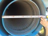 آليّة سجادة غزال [دري مشن] [5م] لأنّ عمليّة بيع