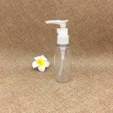 пластичная круглая прозрачная бутылка лосьона 70ml с печатание