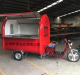 L'alimentation électrique Chariot rouge / Véhicule de vente mobile