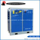 Compressore gemellare della vite raffreddato aria