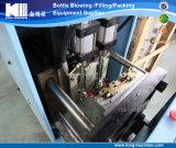 メーカー価格の手動打撃ペット機械を作るプラスチックびんのプレフォーム