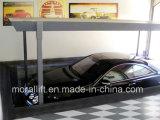 屋根が付いている地上の駐車上昇の下