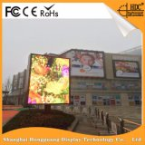 Pubblicità della visualizzazione di LED esterna di colore completo P10