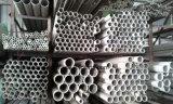Tubi quadrati saldati dell'acciaio inossidabile Ss201 25.4 millimetri X25.4 millimetro X 1.1 millimetri