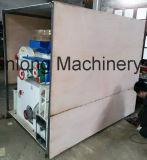 15 T/D는 밥 선반 또는 축융기/곡물 가공 기계를 완료한다