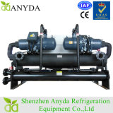 refrigeratore raffreddato ad acqua della vite 200ton per condizionamento d'aria