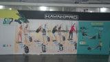 張力ファブリック携帯用展覧会の立場、陳列台、トレードショー(KM-BSZ20)