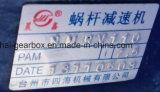 機械装置の変速機のための中国の産業減力剤