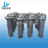 Filtro dall'alloggiamento del sacchetto dell'entrata della parte superiore dell'acciaio inossidabile di resistenza dell'alcali