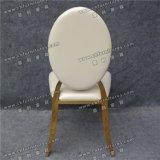 一流の卸し売り結婚式の高貴な革張りのいすのステンレス鋼(YC-ZS25)
