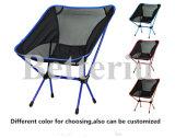 다른 색깔 야영 라운지용 의자