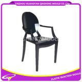 プラスチック注入型のためのアームを搭載する空4の足の椅子