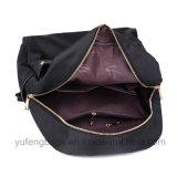 حمولة ظهريّة حقيبة يد حمولة ظهريّة [أإكسفورد] نيلون نوع خيش الحاسوب المحمول حقيبة