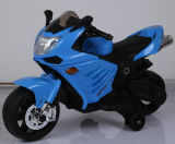 Новая электрическая игрушка мотоцикла малышей 12V