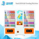 冷たい飲み物及び軽食10L+10rss (32sp)のためのコンベヤーベルトが付いている二重キャビネットの自動販売機