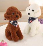 柔らかいぬいぐるみのプラシ天犬のおもちゃ