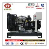 Lovol (중국 Perkins) 열린 구조 디젤 엔진 발전기 세트