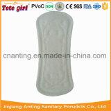 綿のPantyはさみ金、Pads小型女性