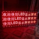 El alto brillo al aire libre P10 escoge la visualización de LED roja