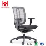 熱い販売の高品質の工場価格の心地よい網のオフィスの椅子