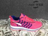 Fly tricot de chaussures de sport chaussures de course supérieur