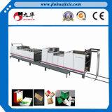 Automatique de papier et film laminé à chaud de la machine de contrecollage (FMY-ZG108)