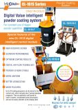 Système de revêtement en poudre électrostatique de pulvérisation pour un rapide changement de couleur (COLO-161S-B)