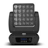 5*5*10W RGBW Licht-Wäsche-Stadiums-Beleuchtung der Farben-mischende bewegende LED