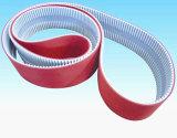 пояс PU 50at20-7350+3mm приурочивая при стальной усиленный шнур