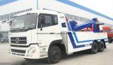 20t -25t 도로 구조차 트럭
