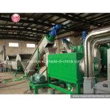 Бутылки любимчика рециркулируя линию/пластичное цену завода по переработке вторичного сырья