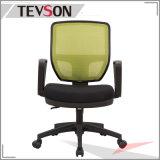 디자이너 사무실을%s 상업적인 가구 메시 뒤 컴퓨터 의자
