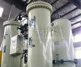 Газ генератора азота Psa очищает машину 99.999% для индустрии