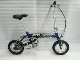 12inch折るバイク、単一の速度、Foldableバイク