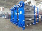 역류 양식 냉각 & 가열 기업을%s 티타늄 격판덮개 열교환기