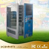 カード読取り装置が付いている人間の特徴をもつ動力を与えられた大きいタッチ画面の自動販売機
