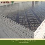 構築のための18mmリサイクルされたコア最も安い価格の海洋の合板