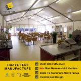 Huaye販売(hy271j)のためのフレームのレストランのテント