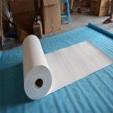 Aislamiento resistente al fuego en el papel de fibra cerámica Lowes