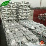 알루미늄 합금 주괴 99% 최고 급료 알루미늄 주괴