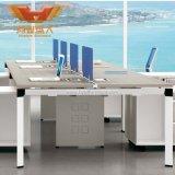 현대 사무용 가구 워크 스테이션 분할 H50-0214