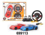 Juguete nuevo coche RC Vehículos Coches de juguete de plástico de juguete (1105801)