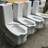 060 Ceramic Siphonic Water Closet, S Trap One Piece Squatting Toilet