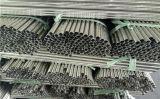 prix inoxidable de la pipe 201/304/316/316L 309S/310S /430/904L en acier sans joint/tube