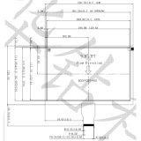 """9 personnalisés"""" BOE Écran LCD pour la navigation en voiture, Ka-TFT090être002"""