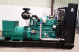 Cumminsのディーゼル発電機(KTAA19-G7)のための水銅のラジエーター