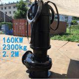 bomba de elevación no bloqueando del lodo de la bomba de aguas residuales de 5.5kw 6inch Wq