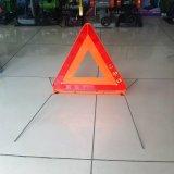 Het weerspiegelende Waarschuwingssein van de Driehoek van de Auto